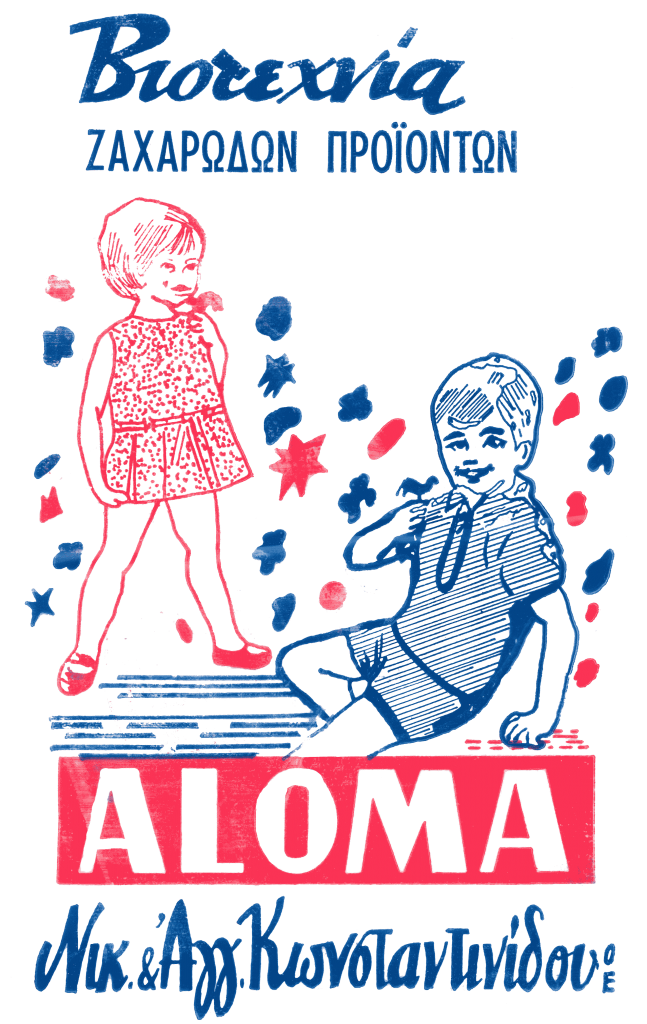 aloma_bag2